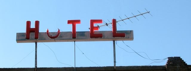HotelMoonIMG_1823